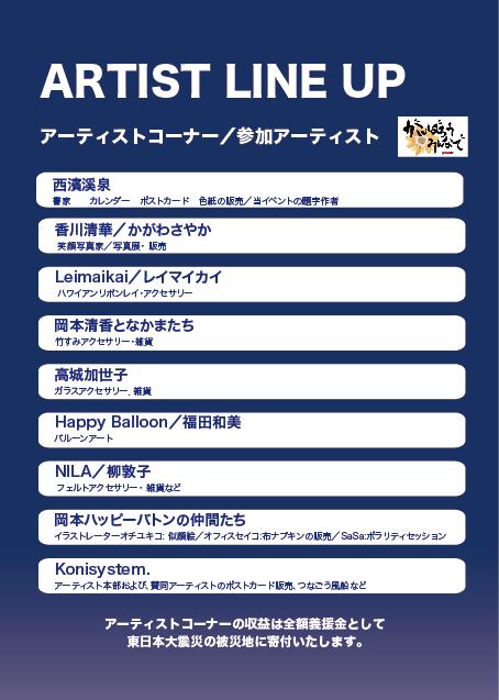スクリーンショット(2011-04-10 1.01.22)
